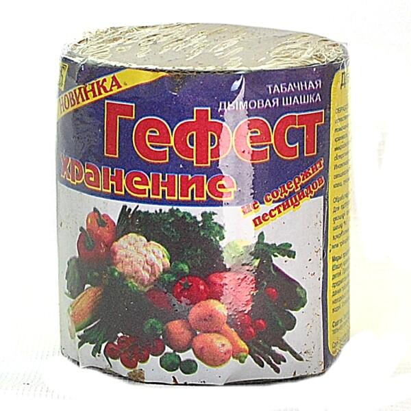 """Шашка табачная Гефест-Хранение, 220г - Каталог биотехнических средств для  сада в Садовом центре """"Астра"""""""