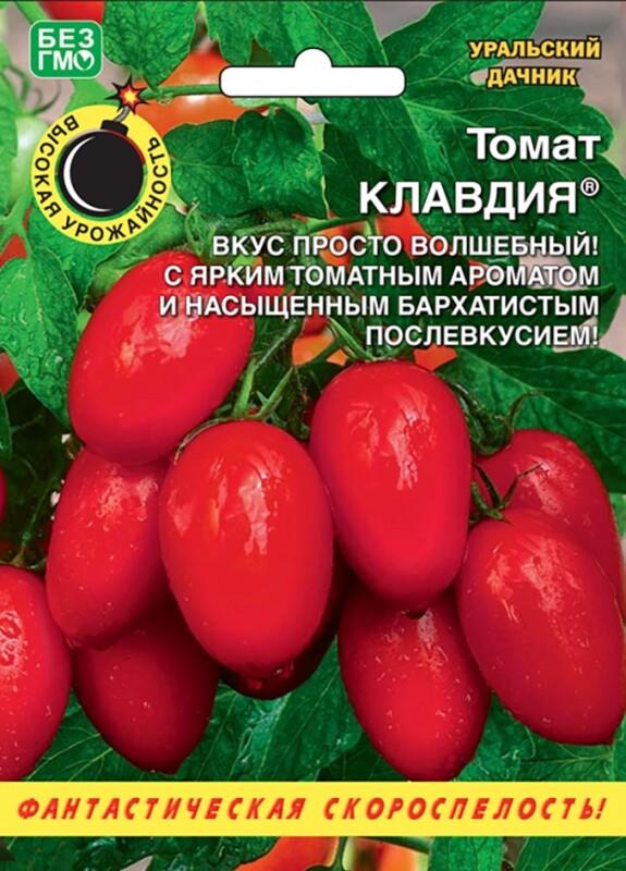 томаты с зелеными семенами
